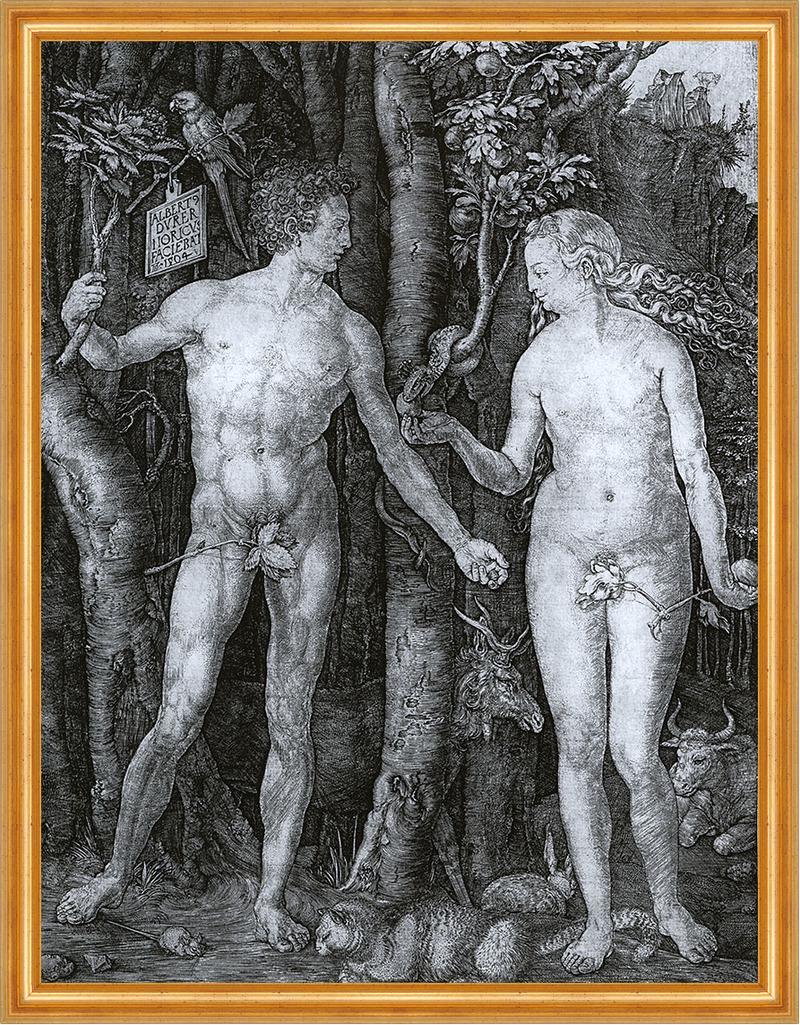 Иссая ликует адам еву зовет скорая рука